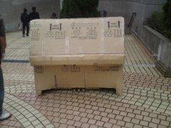 钢琴搬运已经打包完整