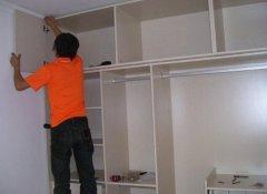 家具拆装全程