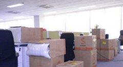 企业搬家包装完毕