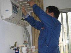 空调先清洗再移机